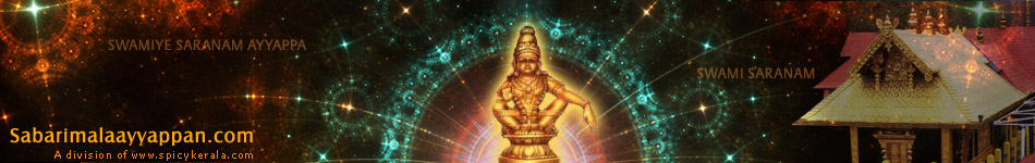 Sabarimalaayyappan.com - all about sabarimala and lord ayyapan